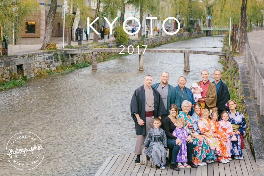 Family photographer in Kyoto and Tokyo